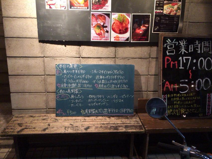 石垣島ダイニングシーサー_04