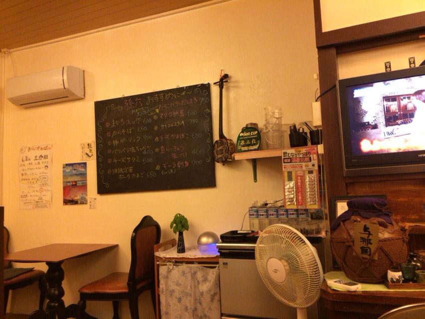 孫六石垣島_05