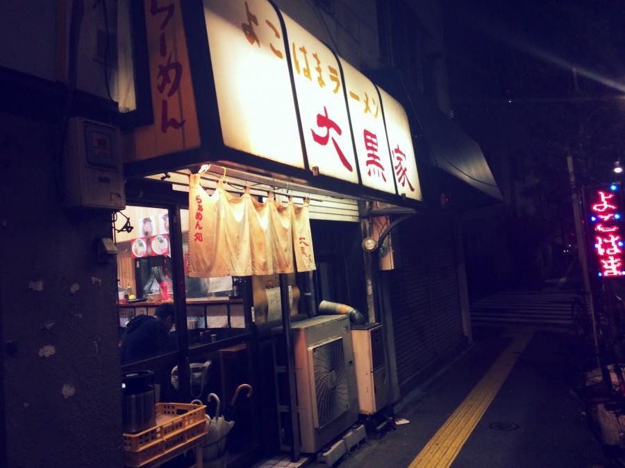 ラーメン大黒屋三ノ輪_03
