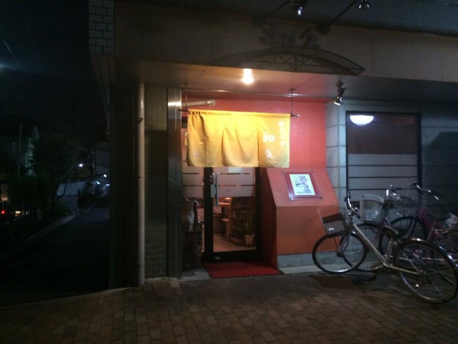 そば和久東十条_04
