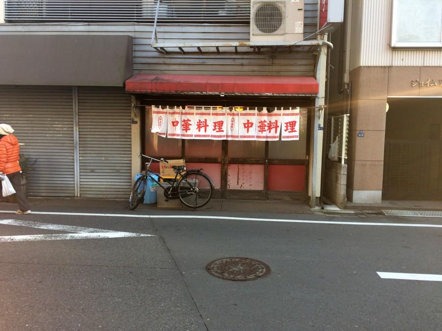 千成亭 東十条_01