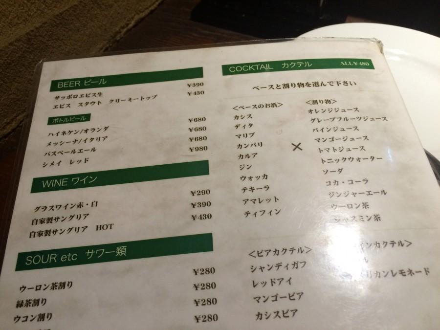 生ハム新宿_05