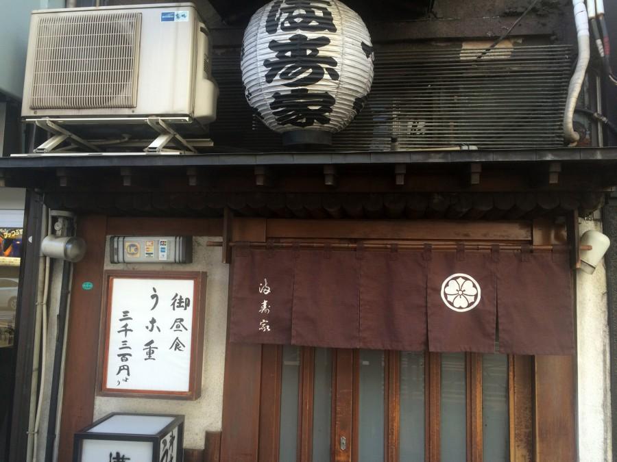うなぎ満寿家神田_02