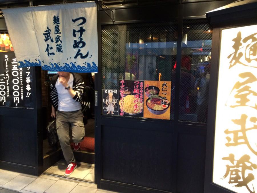 麺屋武蔵武仁ぶじん秋葉原_05
