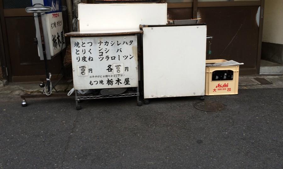 栃木屋三ノ輪橋_02