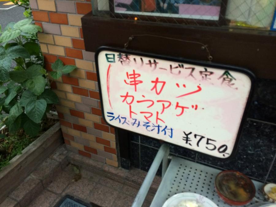 三好弥三ノ輪橋・南千住_10
