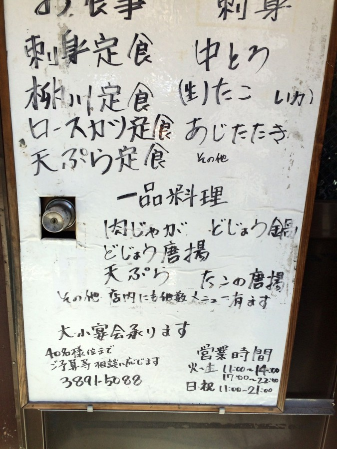 大八三ノ輪橋_14