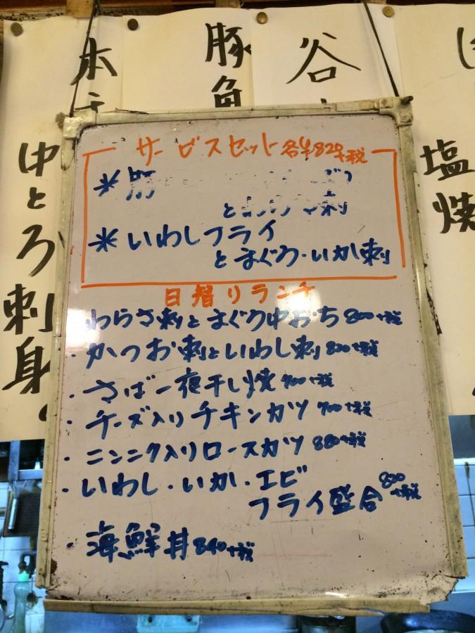大八三ノ輪橋_12