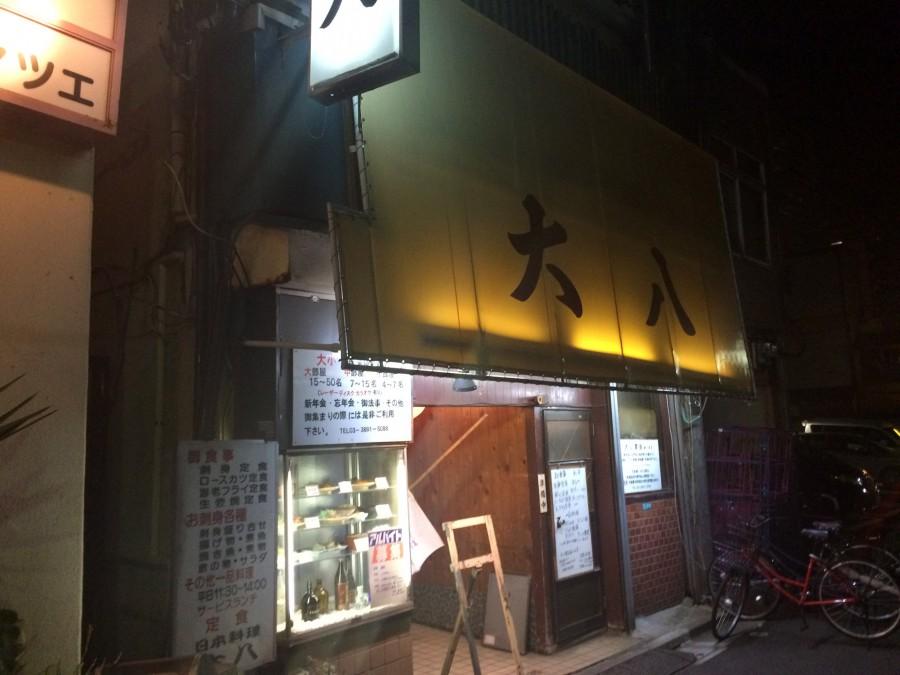 大八三ノ輪橋_10