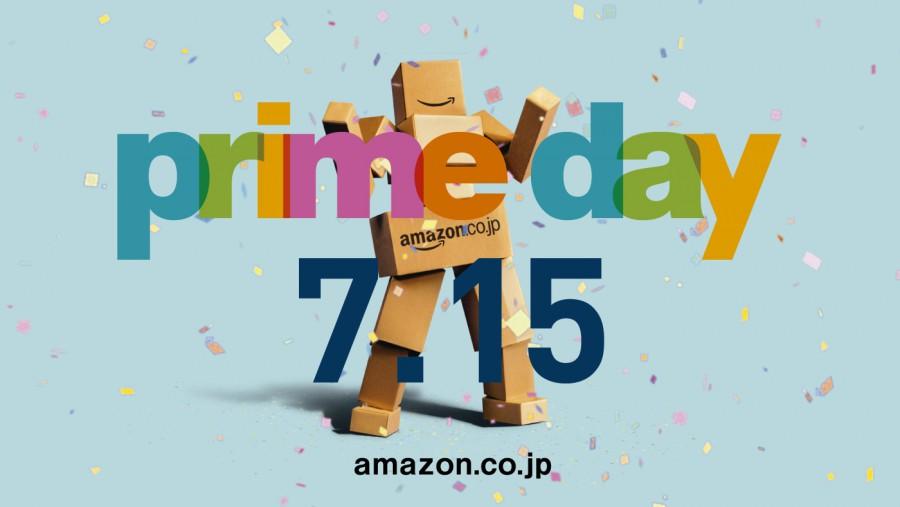 Amazonプライム会員限定セール