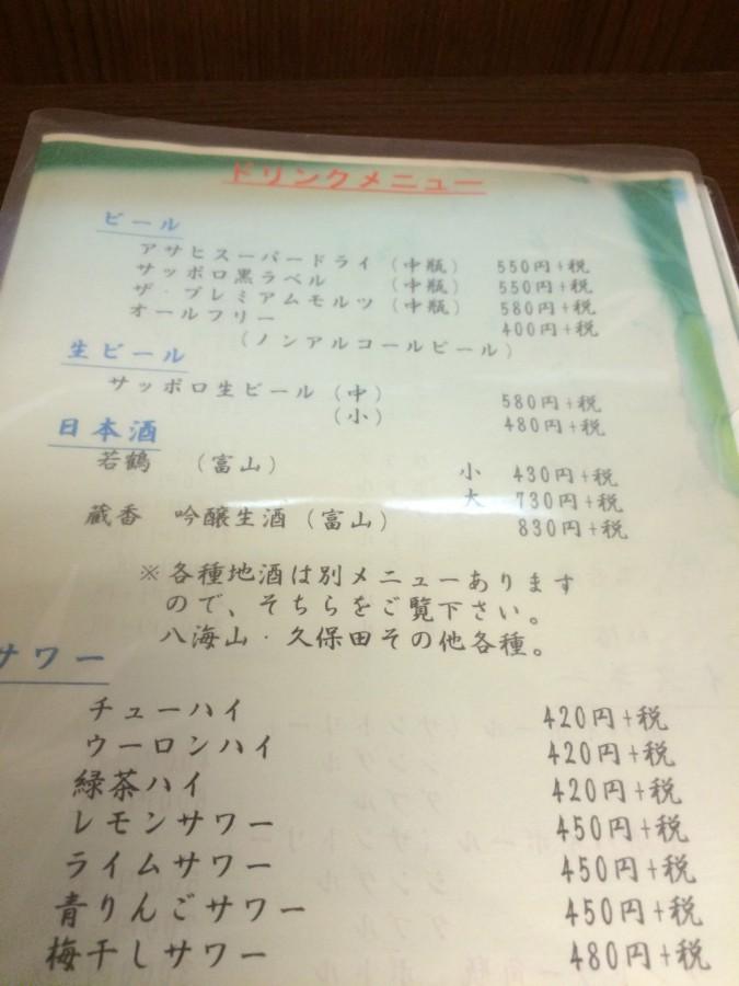 大八三ノ輪橋_03