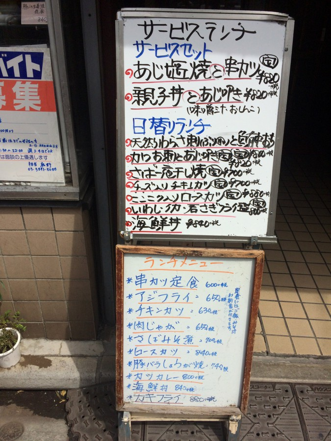 大八三ノ輪橋_20