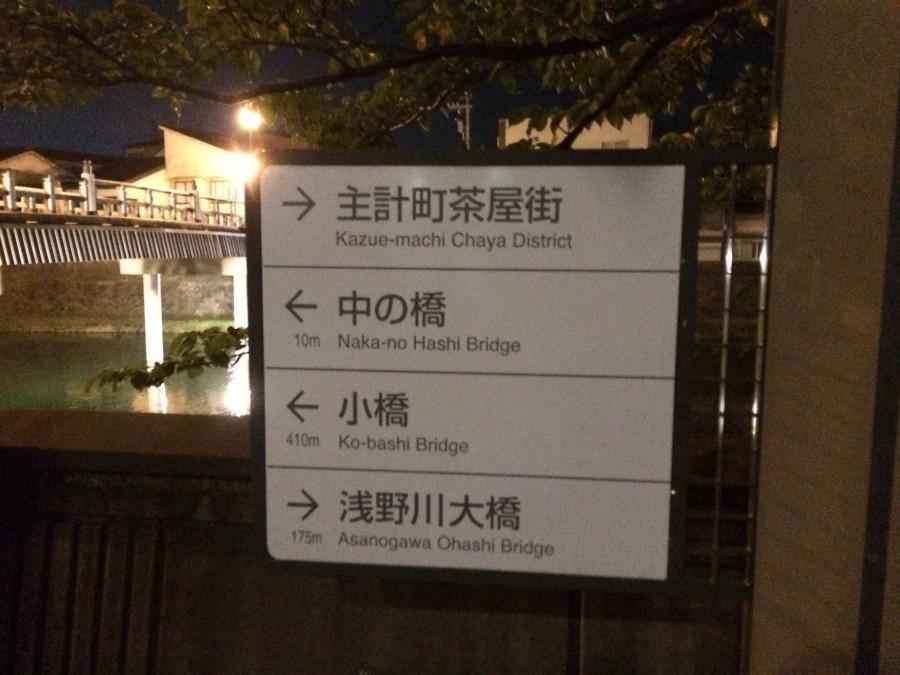 金沢_121