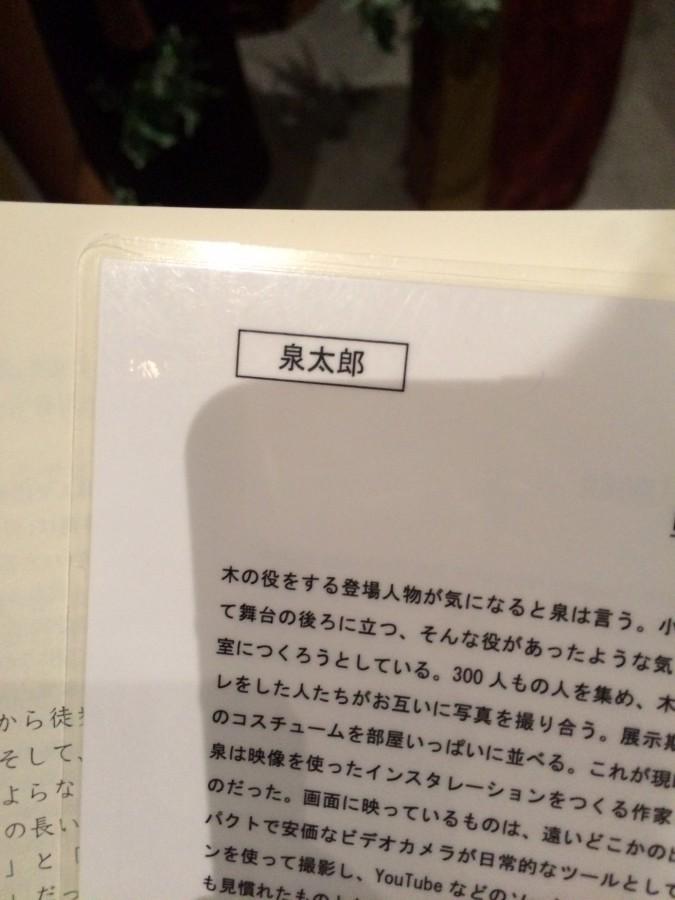 金沢21世紀美術館_17