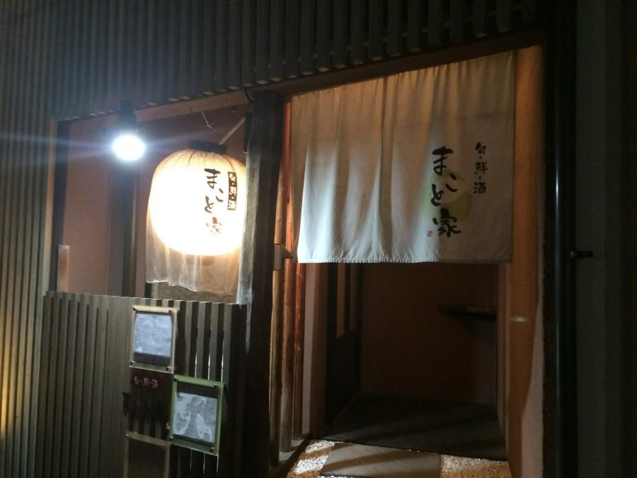 金沢_135
