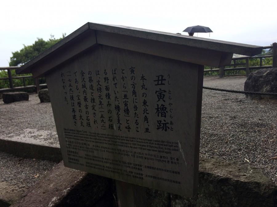 金沢_39