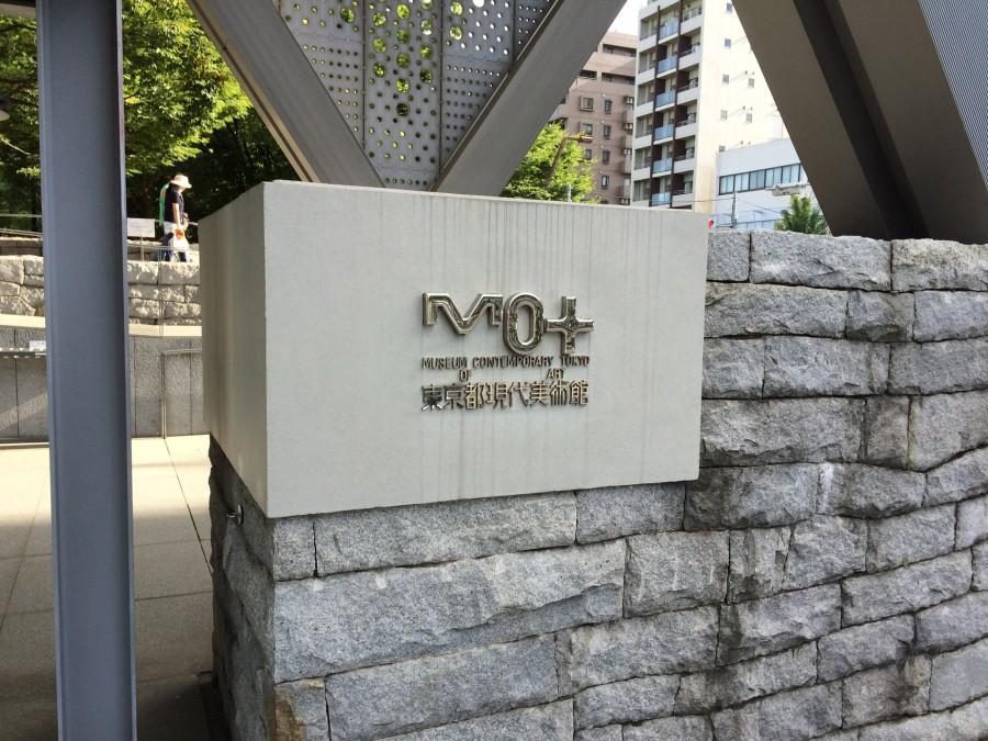 東京都現代美術館オスカーニーマイヤー機関車トーマス_02