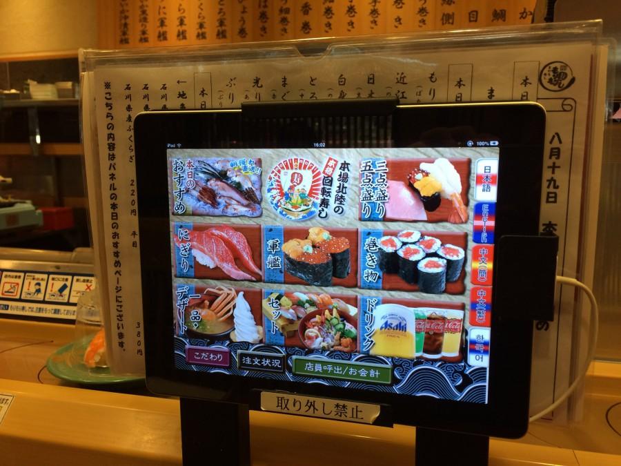 もりもり寿司近江町市場_04