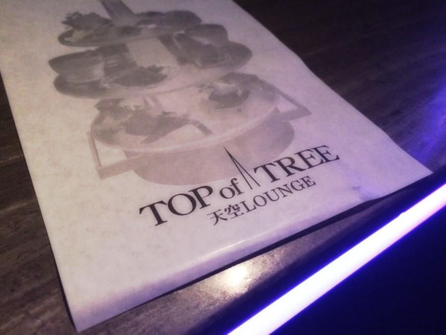 天空ラウンジTOP of TREEスカイツリー東京ソラマチ_09
