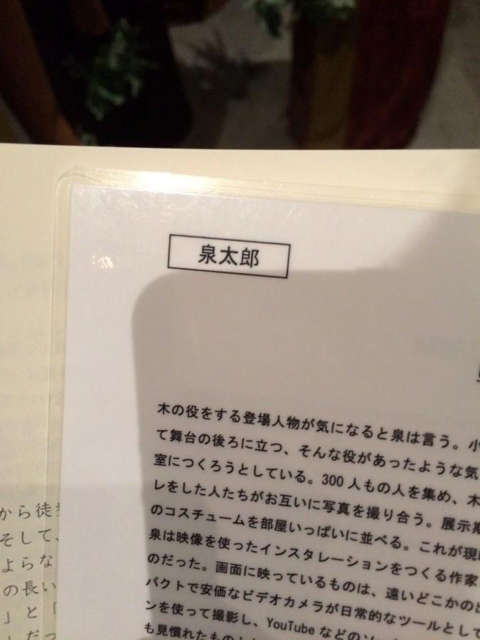 金沢_174