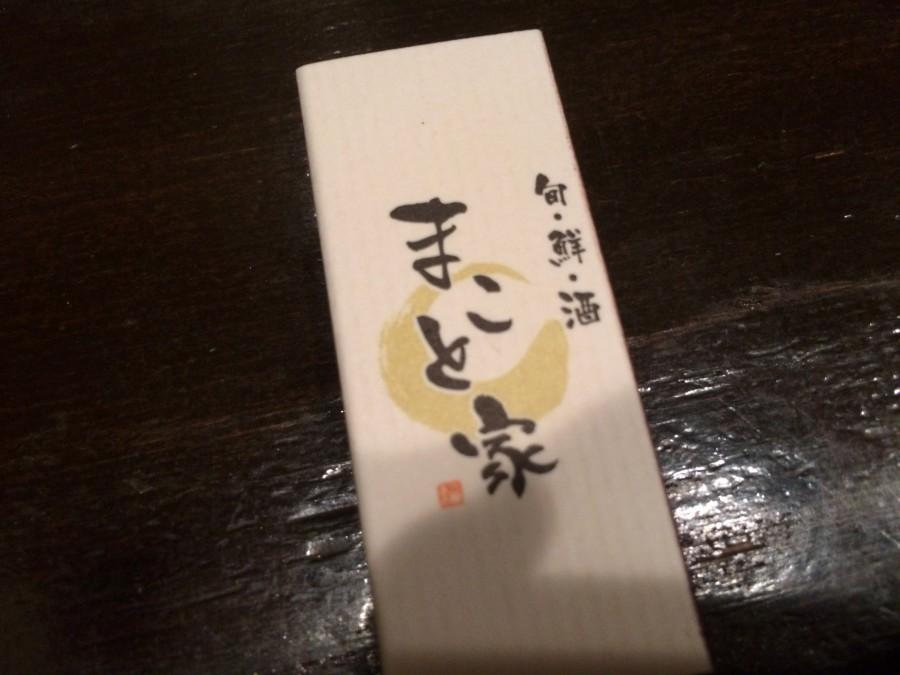 金沢_128