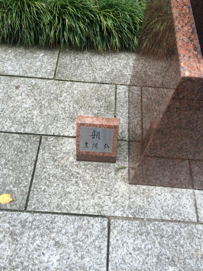 金沢_56