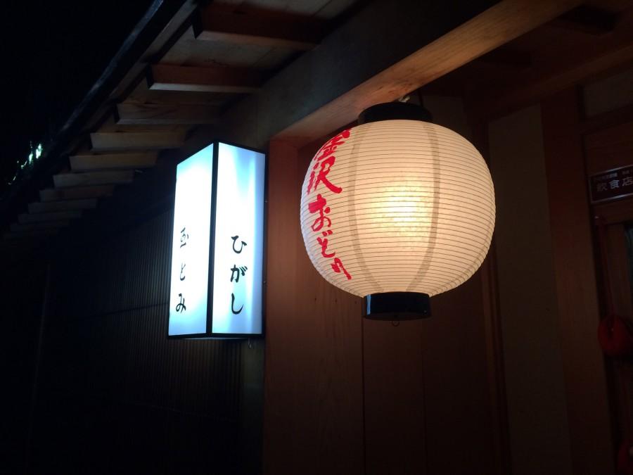 金沢_112
