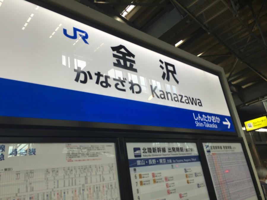 金沢_01