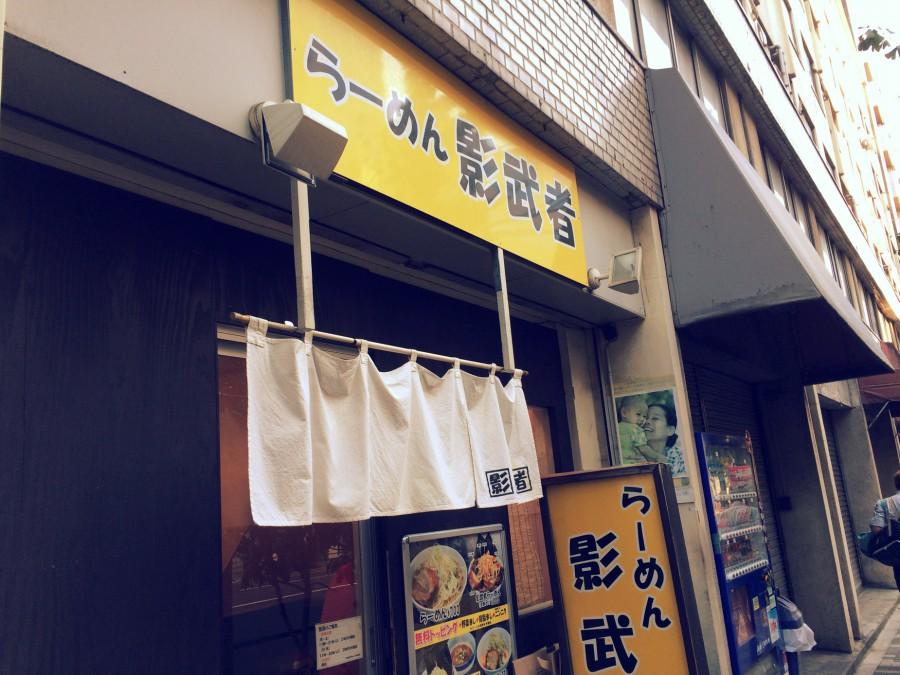 らーめん影武者秋葉原_02