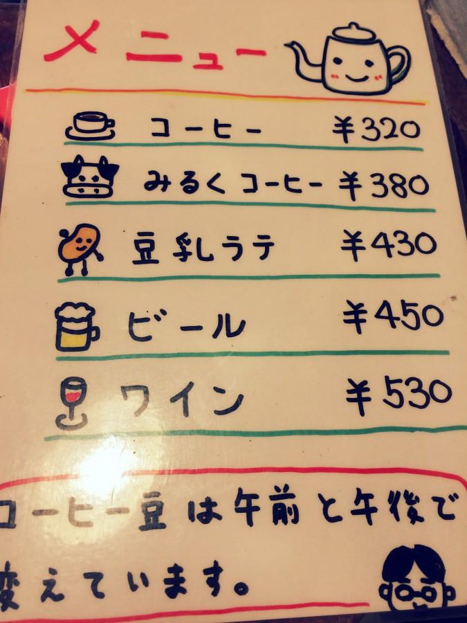 カンダコーヒー神保町_04