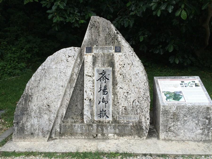 沖縄まとめLCCの注意点_68