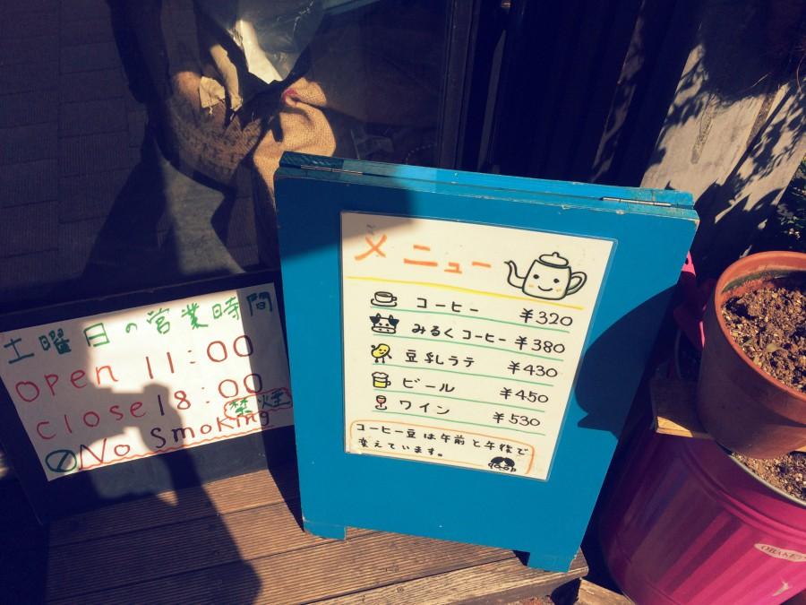 カンダコーヒー神保町_01