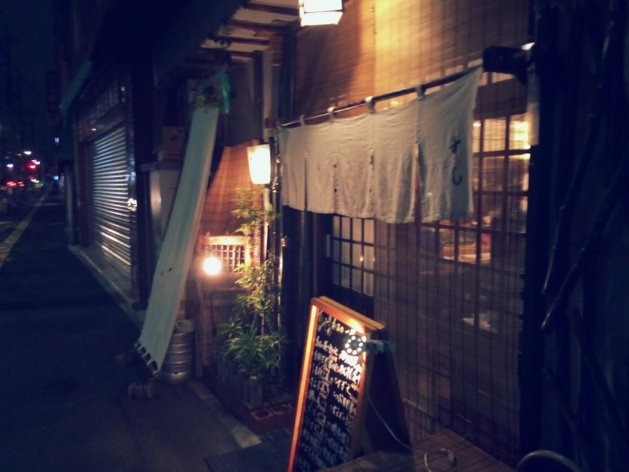 すしみき南千住_09