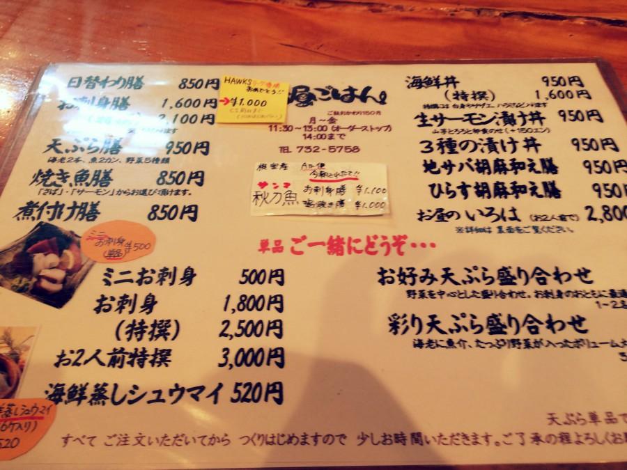 福岡_72
