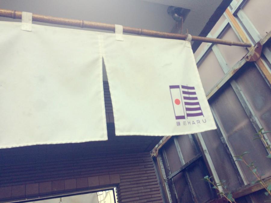 ラーメン晴入谷_01