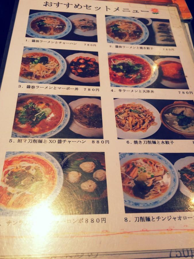 祥龍刀削麺 上野_04