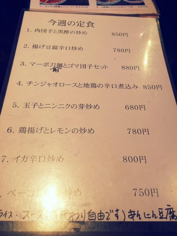 祥龍刀削麺 上野_05