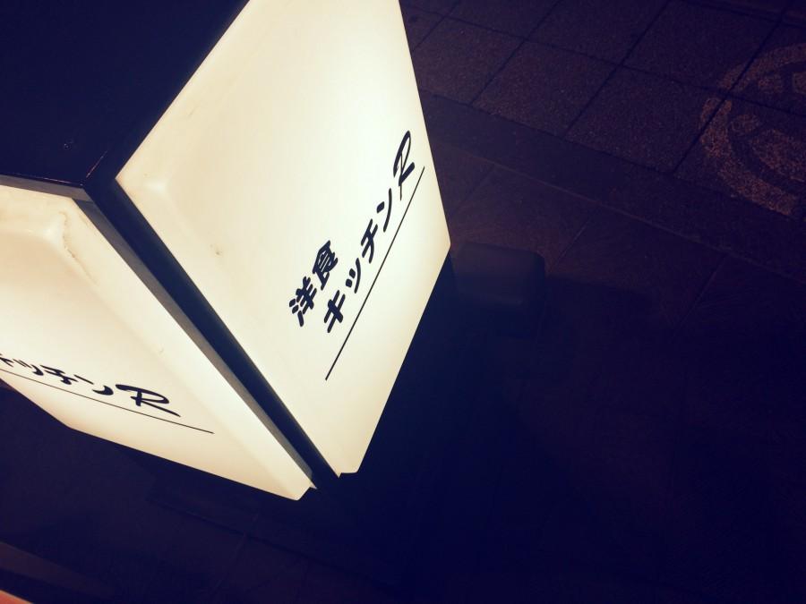 キッチンR入谷_02