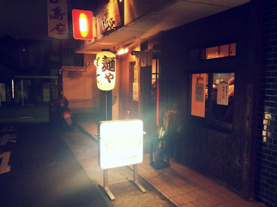 麺やぼくせい下北沢_01
