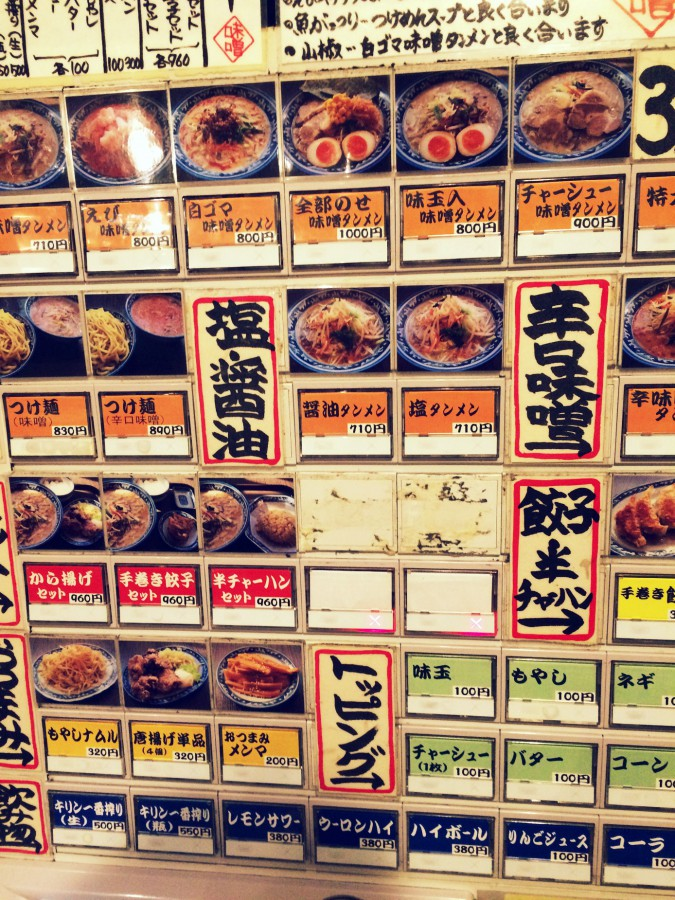 ラーメン蔵味噌屋北千住_02
