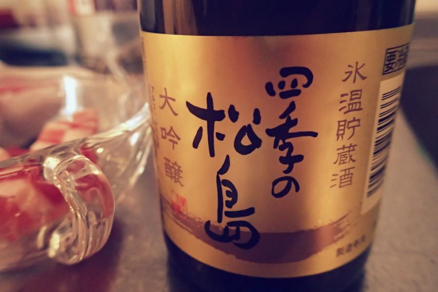 四季の松島大吟醸_02