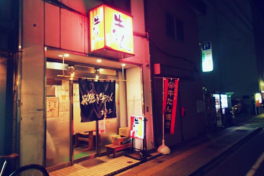 おやま仙台_01