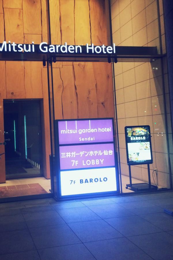 三井ガーデンホテル仙台_01