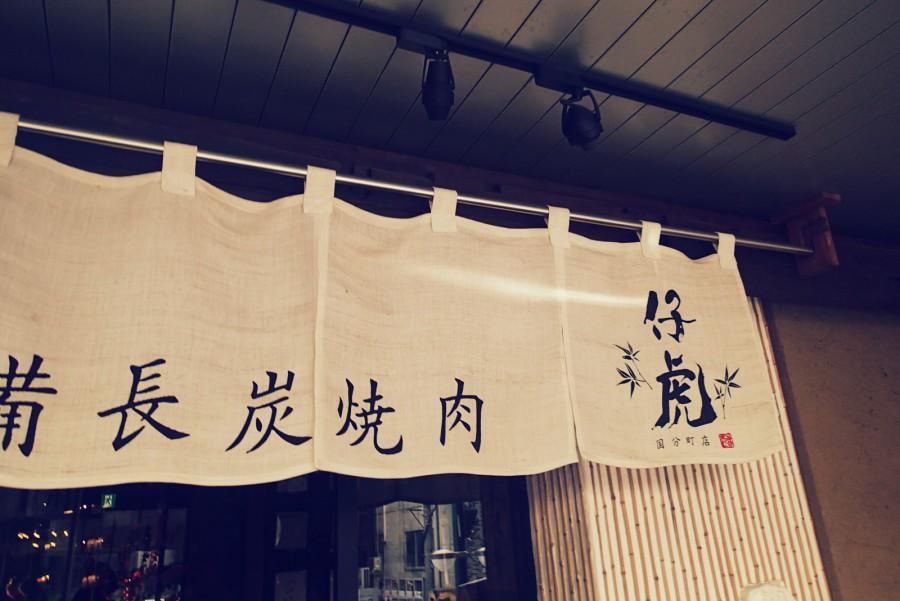 仔虎仙台国分町_03