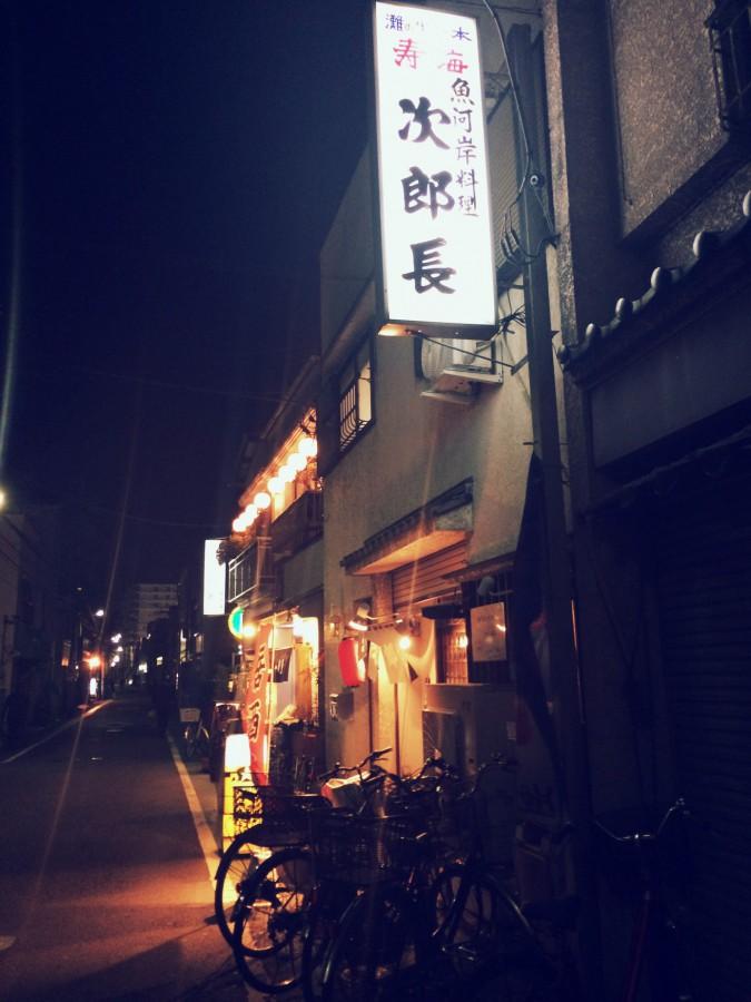 次郎長南千住_01