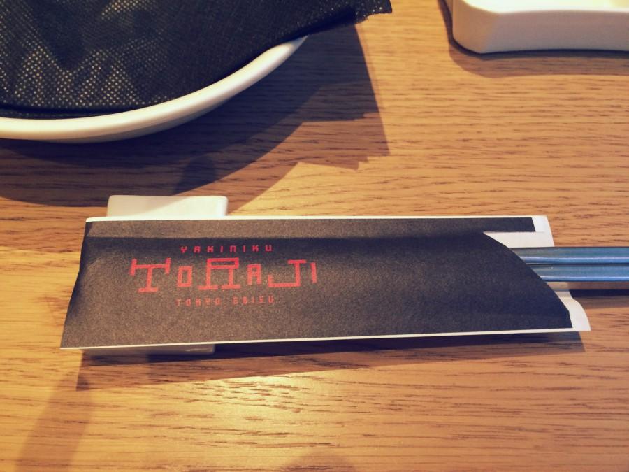 焼肉トラジ新宿タカシマヤ店_02