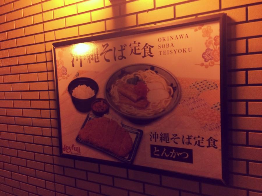 一魚一会宮古島_09