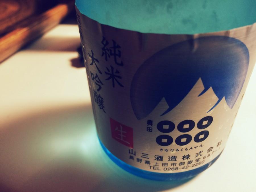 山三酒造六文銭純米大吟醸_02