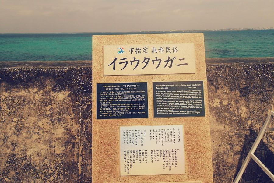 宮古島ドライブ_60