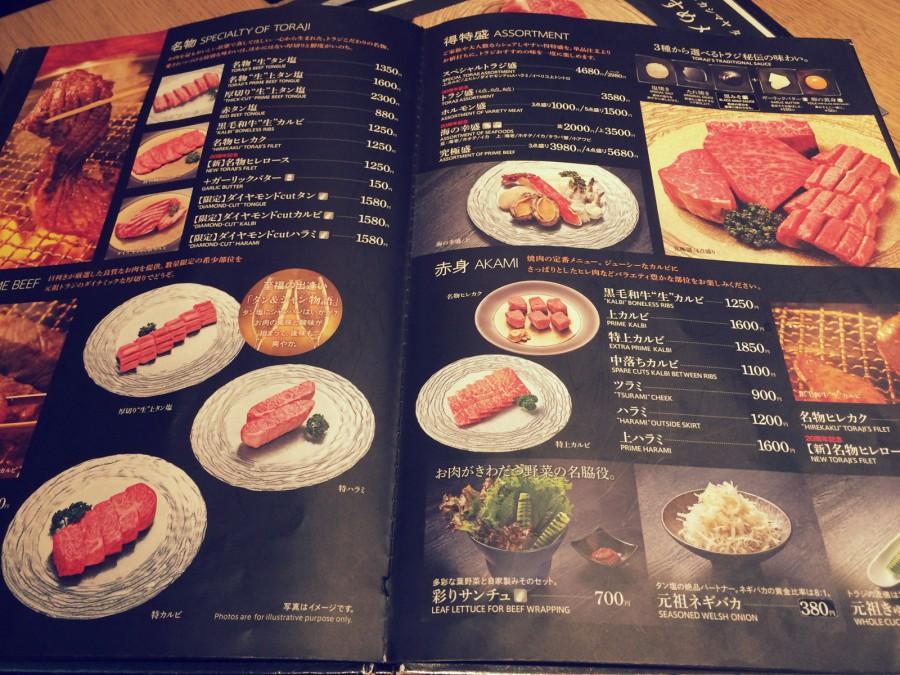 焼肉トラジ新宿タカシマヤ店_05